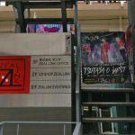 ZEAL LINK Shibuya