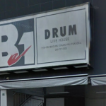 drum be1