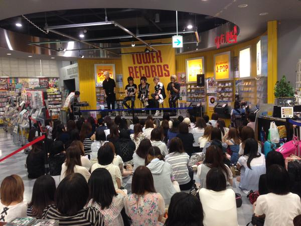 Tower Records Hiroshima branch