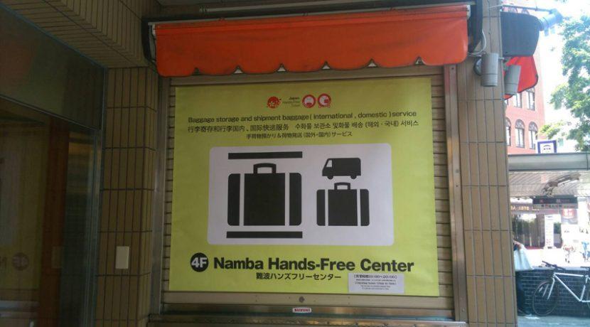 Baggage Storage At Namba Station Hands Free Center