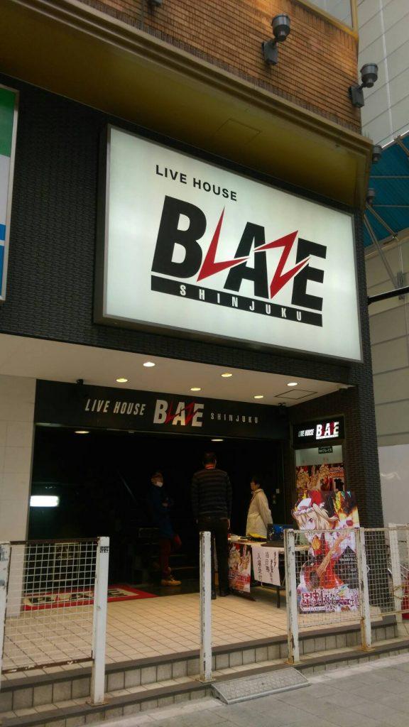 Shinjuku BLAZE
