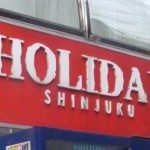 holiday shinjuku