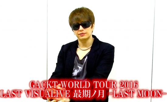 メイン写真:Special Message from GACKT