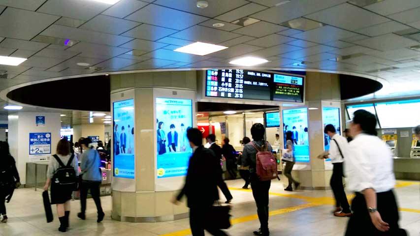Seibu Ikebukuro Station