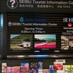 seibu tourist information