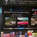 seibu tourist information