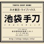 Cjc7FoIUoAE10_Y.jpg_large