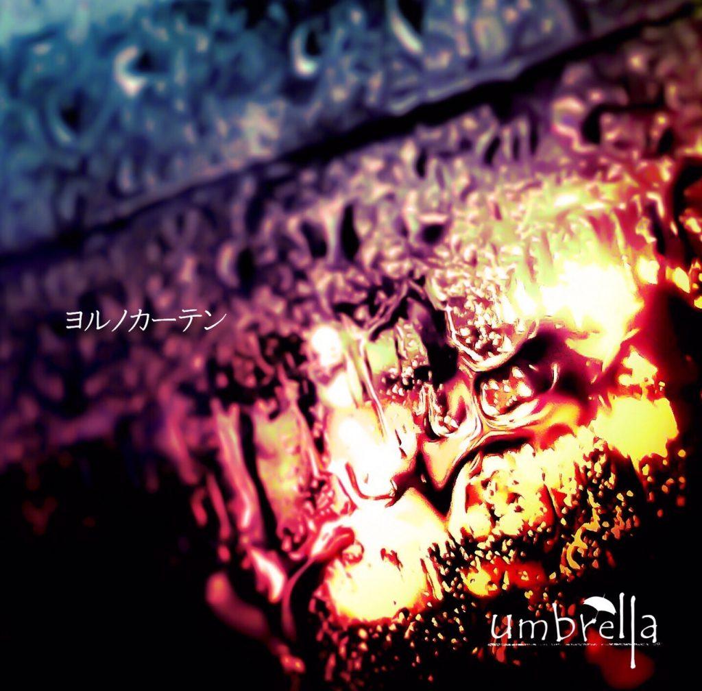 23516 umbrella release