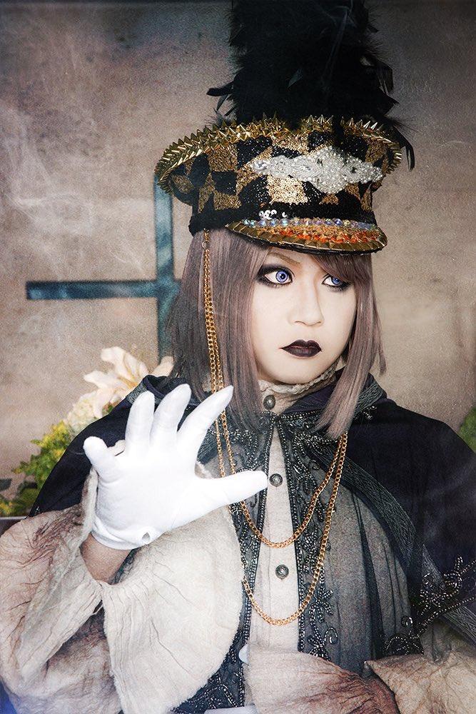 glamscure new 010118 harui