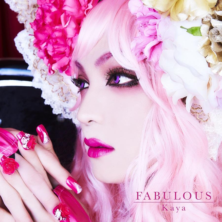 Kaya Fabulous 通信販売現手盤 rev