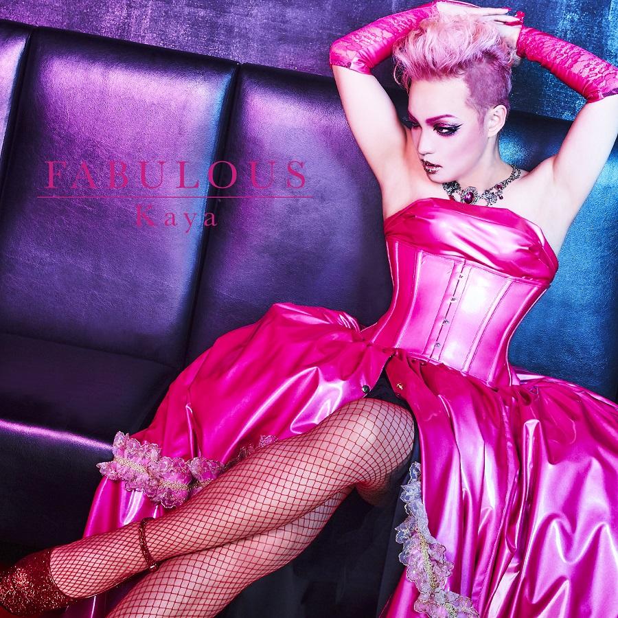Kaya Fabulous 通常盤 rev