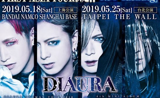 flyer-DIAURA1