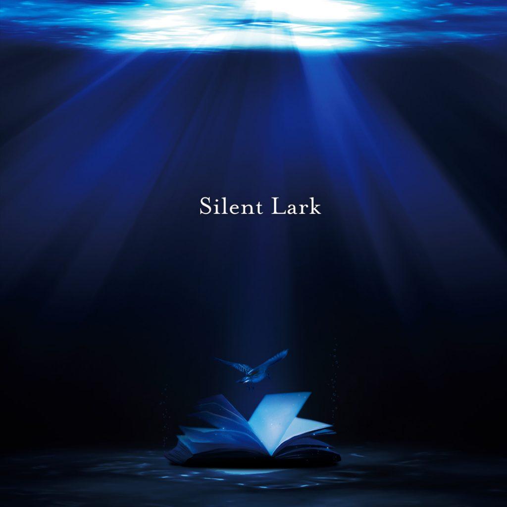 Silent Lark_jacket